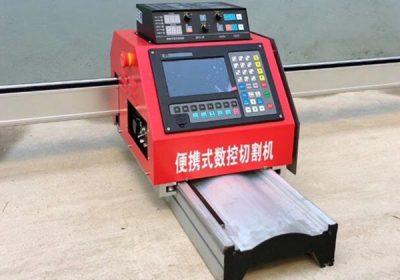 CNC taşınabilir metal plazma kesme makinası